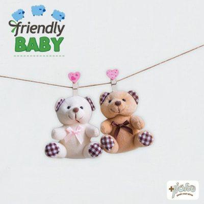 מועדון Friendly Baby סביונים