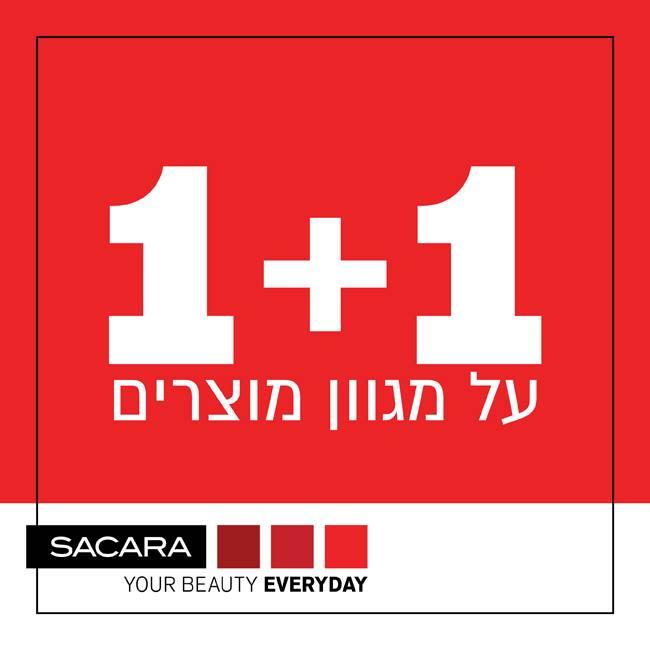 מבצע 1+1 ב-SACARA